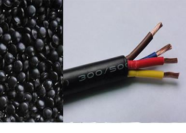 各类电缆料
