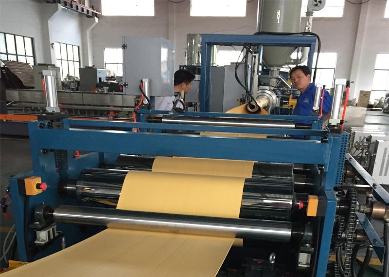 EVA片材生产线